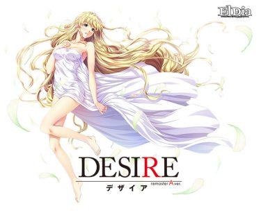 NTR寝取られ_エロゲーム|El Dia|DESIRE remaster A ver.