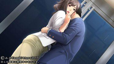 NTR寝取られ_エロゲーム|ルネ Team Bitters|それでも妻を愛してる2 −女教師妻・茉莉花の場合−
